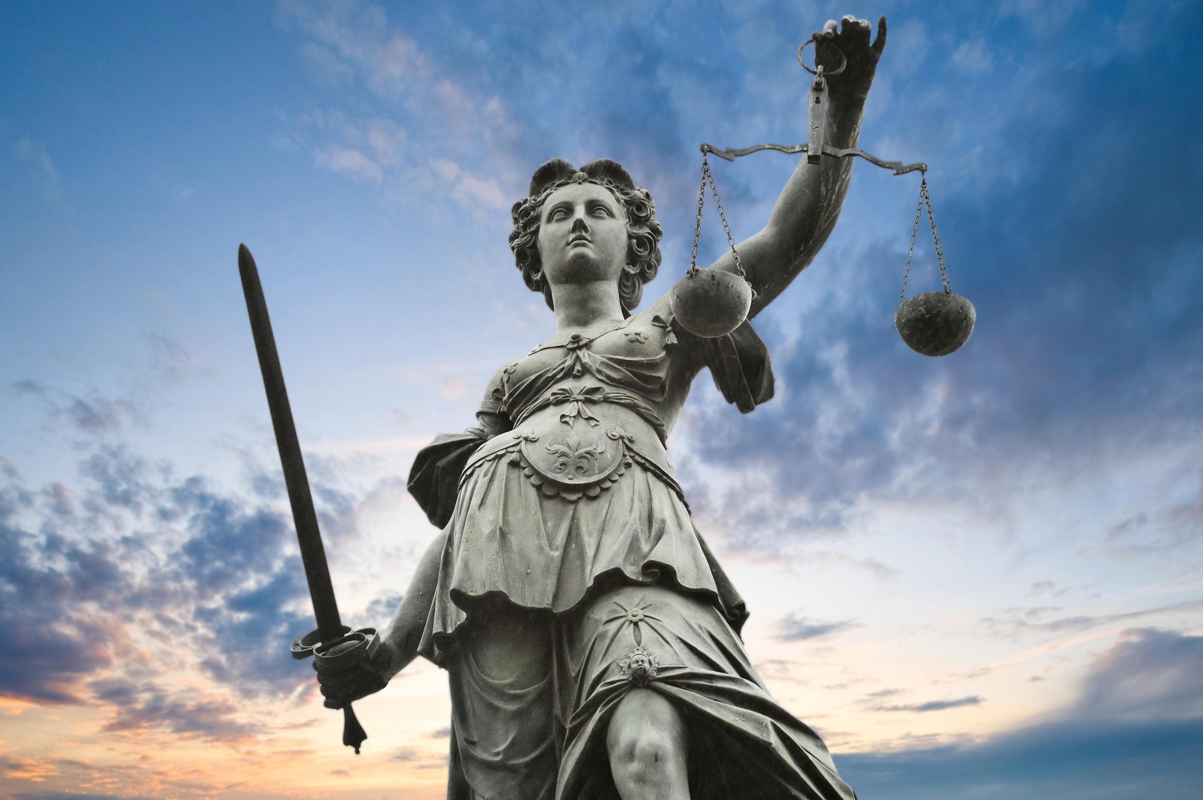 Под маской правосудия