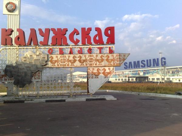 Бюджет Калужской области признан одним из самых непрозрачных в России