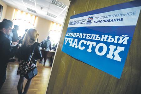 В регионах готовятся к губернаторским референдумам