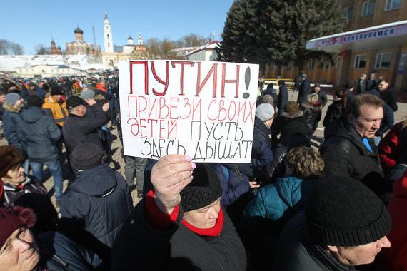 Эксперты прогнозируют рост неполитических протестов в России