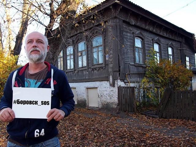 Губернатор Артамонов уничтожает исторический центр Боровска