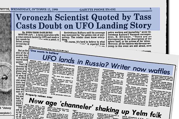 Визит века: был ли НЛО в Воронеже?